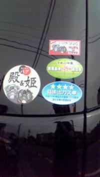 201011021101000_2